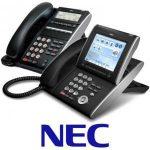 nec telephone system uae